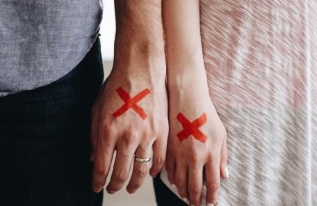結婚に向かない